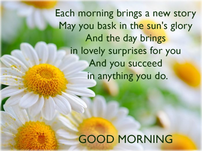 Good Morning Messages For Great Brother