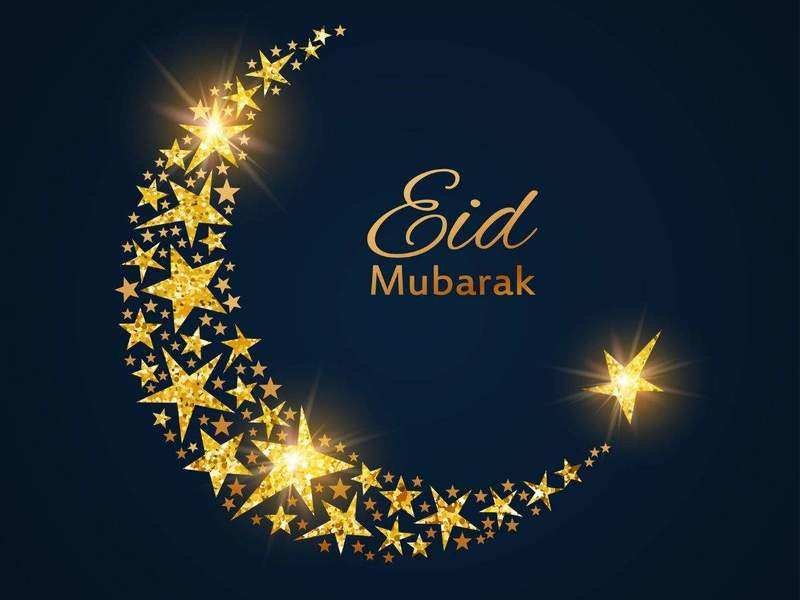 Eid Mubarak Wishes 2020, Quotes, Messages, Greetings ...