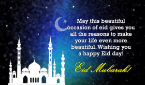 Eid Mubarak Wishes 2021 Quotes Messages Greetings Latest Wishes Quotz